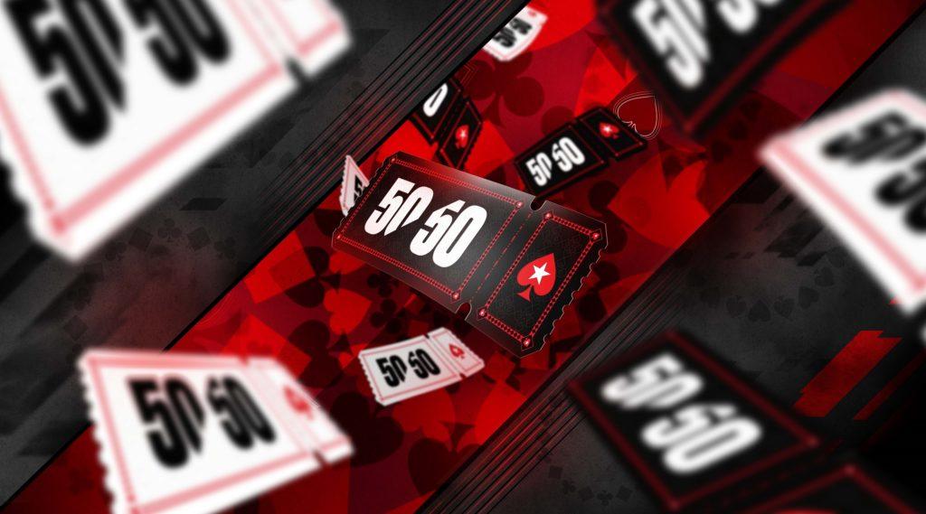 PokerStars Memperkenalkan Seri 50/50