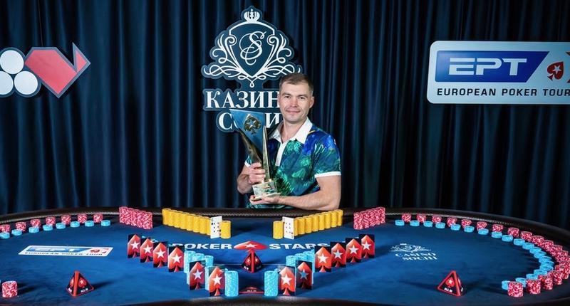 Ruslan Bogdanov Memenangkan Acara Utama European Poker Tour Sochi 2020